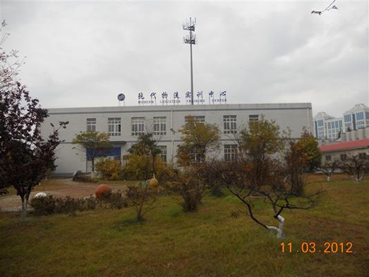 秦皇岛职业技术学院2