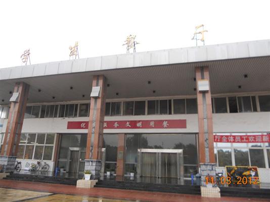 秦皇岛职业技术学院5