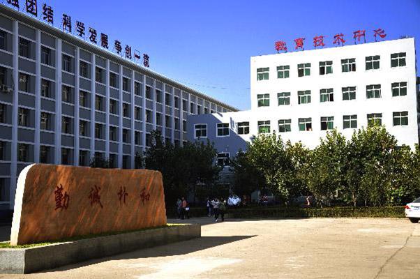 唐山职业技术学院校园风光5