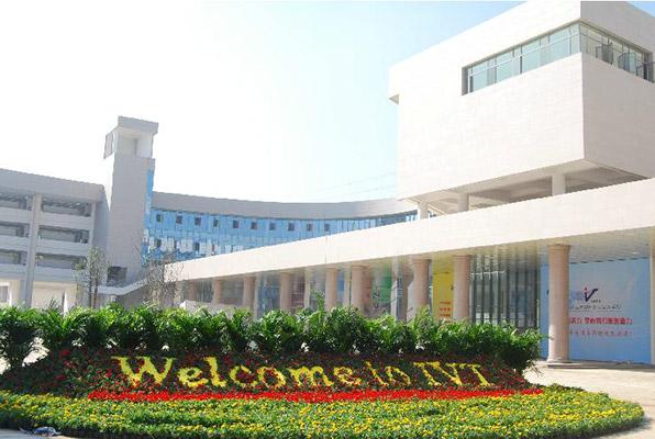 苏州工业园区职业技术学院校园风光3