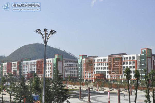 黔东南民族职业技术学院校园风光3
