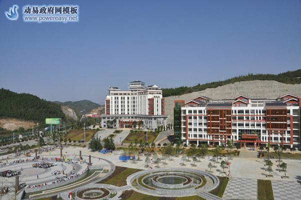 黔东南民族职业技术学院校园风光4