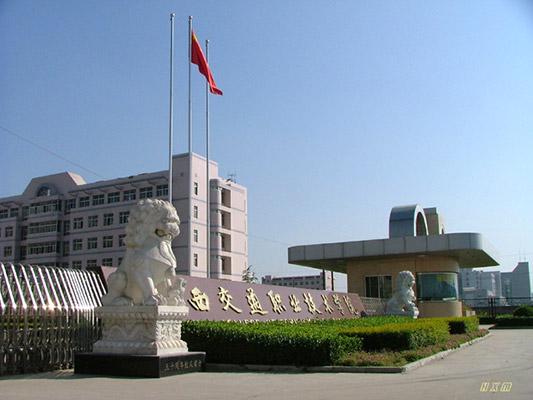 陕西交通职业技术学院校园风光3