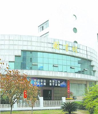 湖南邮电职业技术学院校园风光2