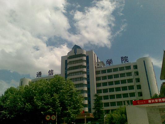 湖南邮电职业技术学院校园风光4