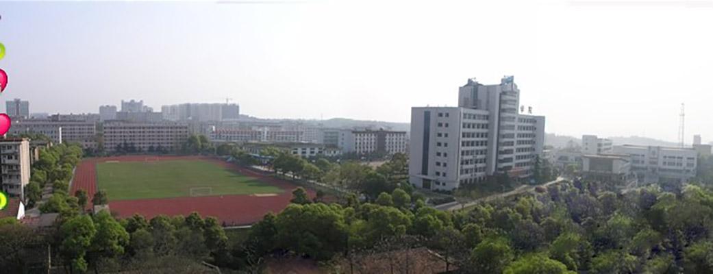 湖南邮电职业技术学院校园风光3