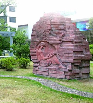 湖南邮电职业技术学院校园风光5