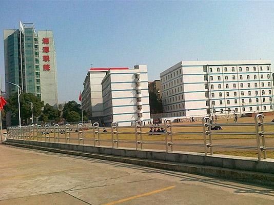 湘潭医卫职业技术学院校园风光2