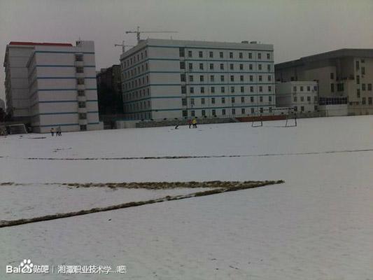 湘潭医卫职业技术学院校园风光4