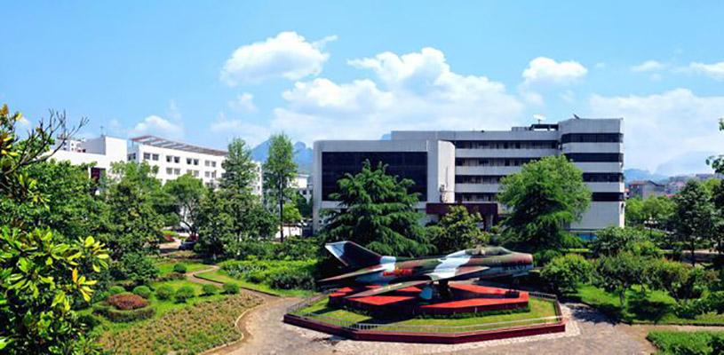 张家界航空工业职业技术学院校园风光2