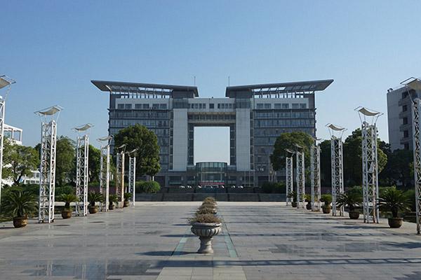 浙江经济职业技术学院校园风光1