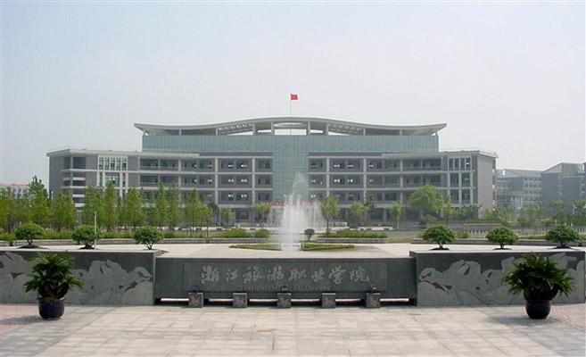 浙江旅游职业学院校园风光5