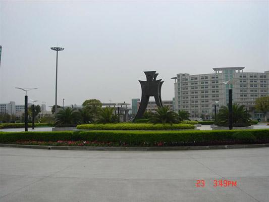 浙江金融职业学院校园风光2