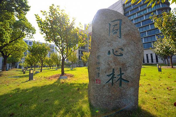 杭州职业技术学院校园风光5