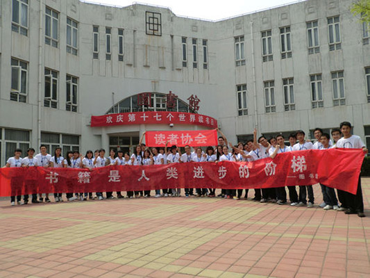 天津交通职业学院校园风光5