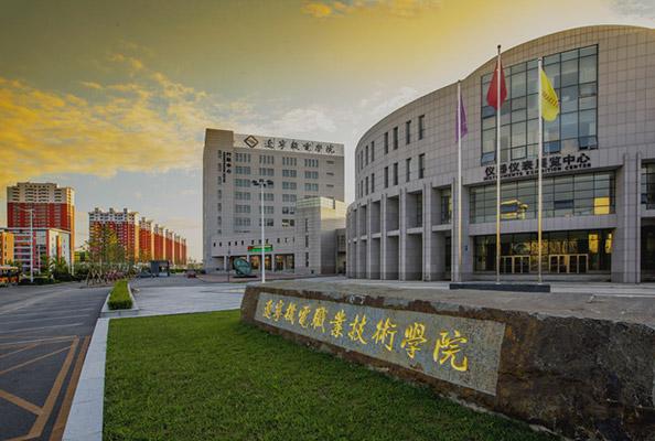 辽宁机电职业技术学院校园风光2