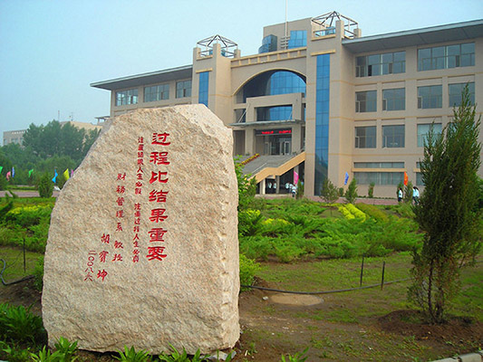 黑龙江农业经济职业学院校园风光1
