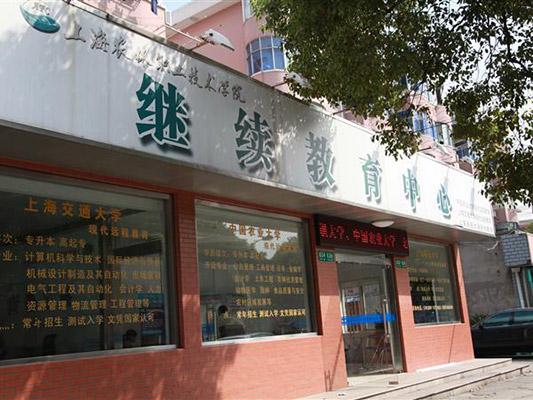 上海农林职业技术学院校园风光2