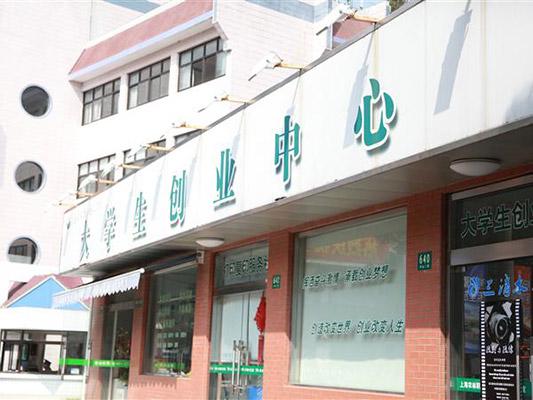 上海农林职业技术学院校园风光3