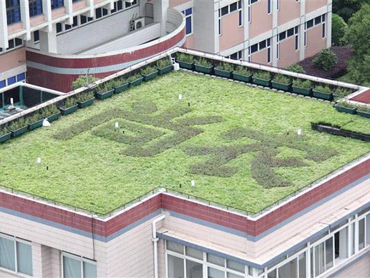 上海农林职业技术学院校园风光4