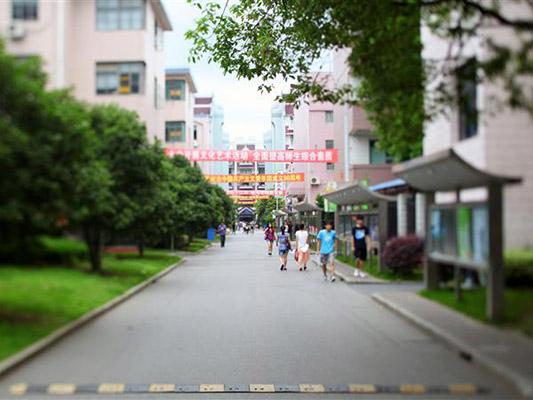 上海农林职业技术学院校园风光5