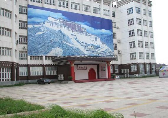 上海邦德职业技术学院校园风光1