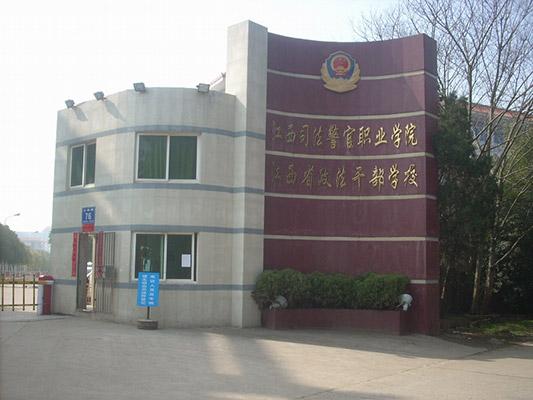 江西司法警官职业学院校园风光1