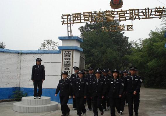 江西司法警官职业学院校园风光2