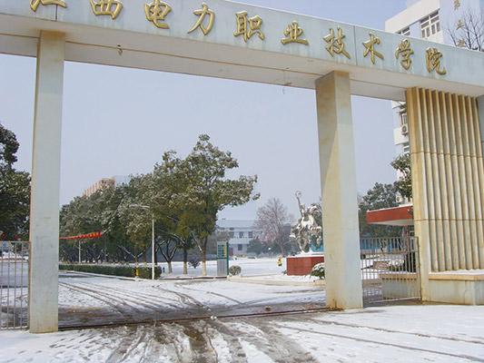 江西电力职业技术学院校园风光4
