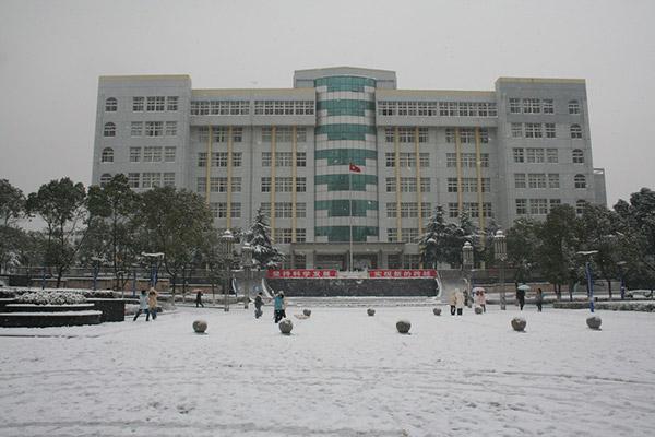 江西财经职业学院校园风光4