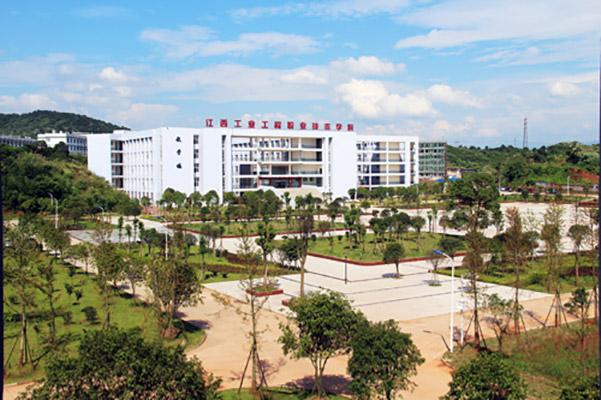江西工业工程职业技术学院校园风光1