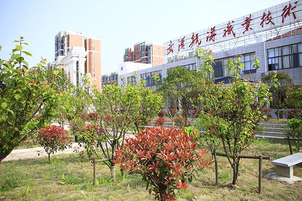 武汉航海职业技术学院校园风光5