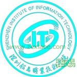 深圳信息职业技术学院(深圳市内)