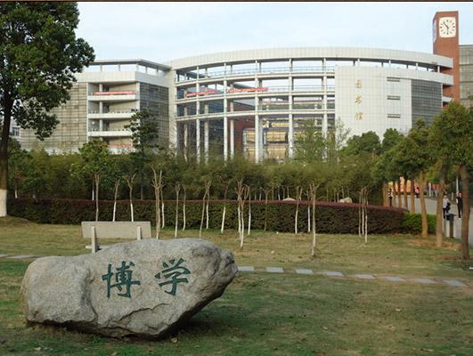 武汉软件工程职业学院校园风光3