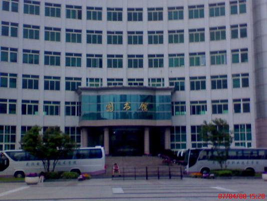 武汉电力职业技术学院校园风光1