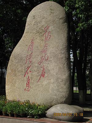 武汉电力职业技术学院校园风光5