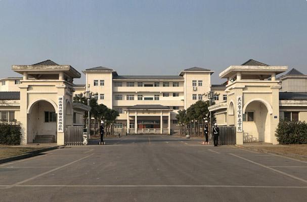 武汉警官职业学院校园风光3
