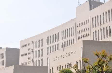 武昌职业学院2