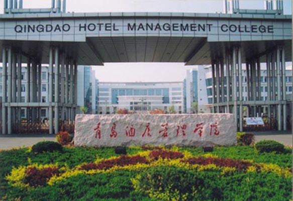 青岛酒店管理职业技术学院校园风光3
