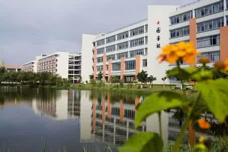 长沙职业技术学院2