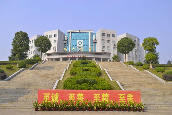 长沙南方职业学院校园风光1