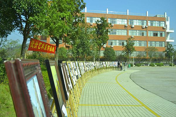 长沙南方职业学院校园风光5