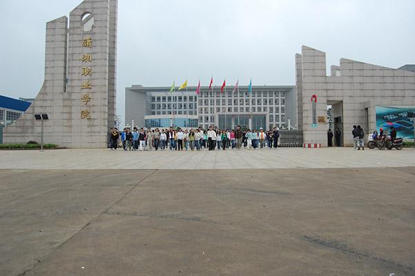 潇湘职业学院校园风光2