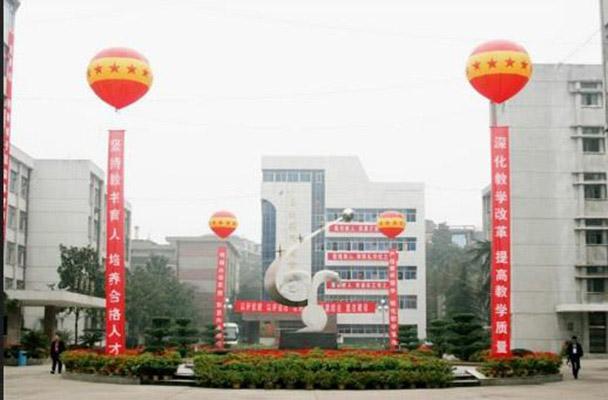 湖南化工职业技术学院校园风光1