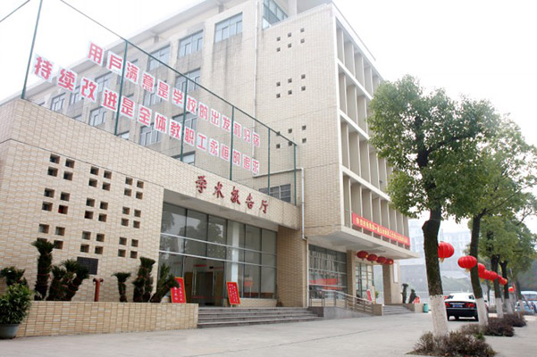 湖南城建职业技术学院校园风光3
