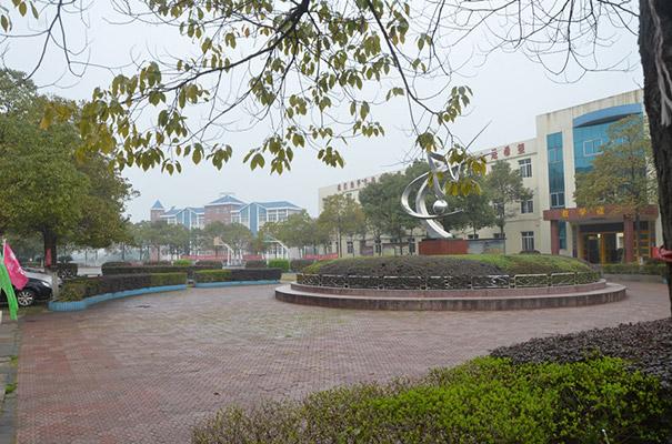湖南石油化工职业技术学院校园风光3