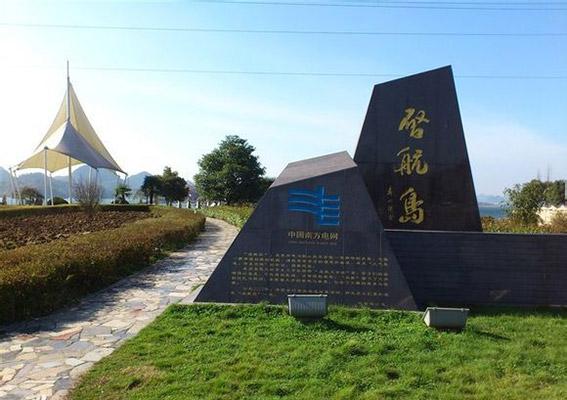 贵州电力职业技术学院校园风光1