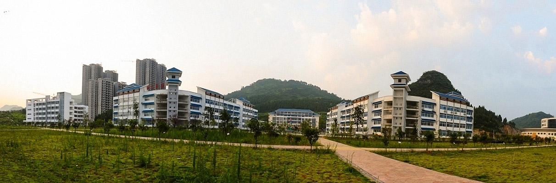 铜仁职业技术学院校园风光2