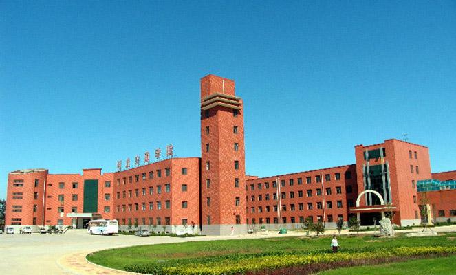 河北交通职业技术学院校园风光1