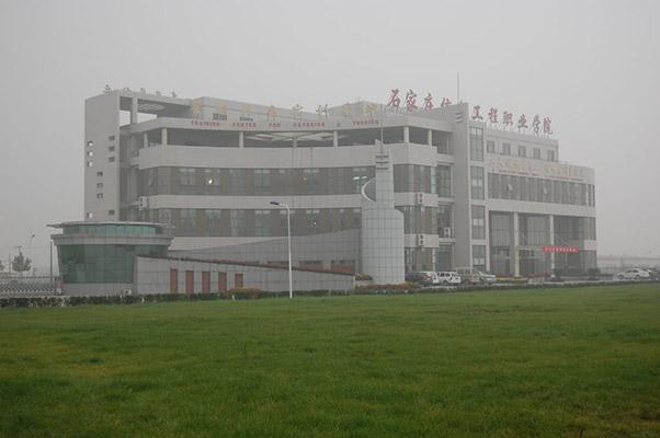 石家庄信息工程职业学院校园风光4